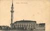 The Azimov mosque